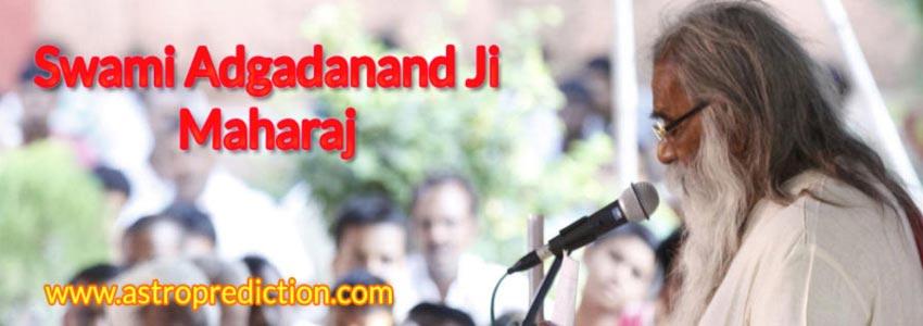 Swami Adgadanand Ji Maharaj